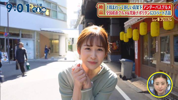 2020年03月29日岩田絵里奈の画像06枚目