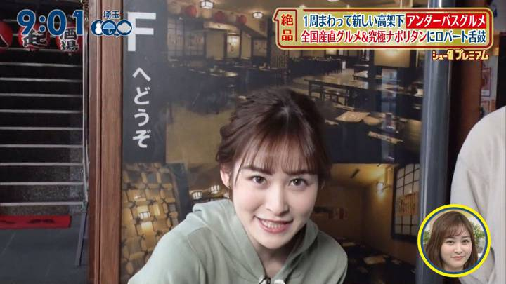 2020年03月29日岩田絵里奈の画像11枚目