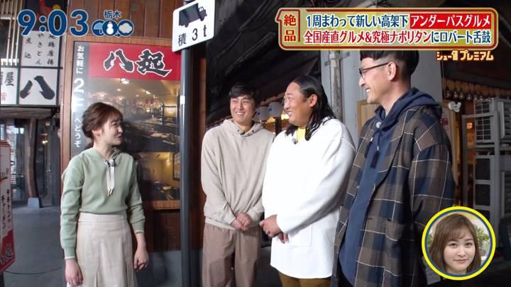 2020年03月29日岩田絵里奈の画像12枚目