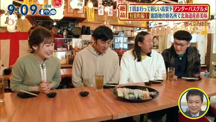 2020年03月29日岩田絵里奈の画像15枚目
