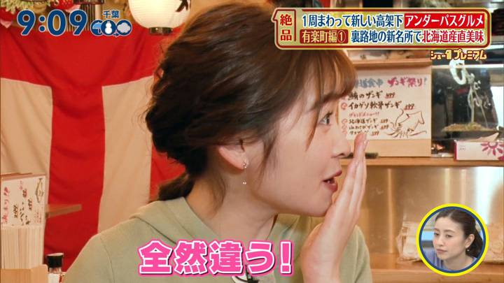 2020年03月29日岩田絵里奈の画像19枚目