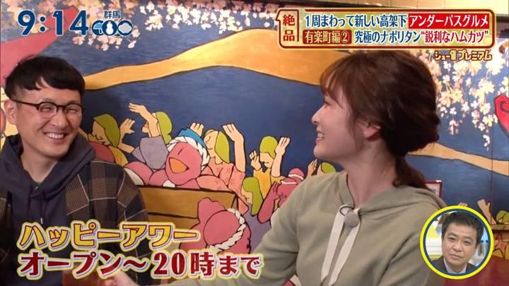 2020年03月29日岩田絵里奈の画像24枚目