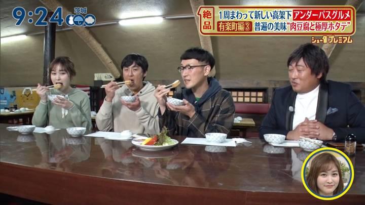2020年03月29日岩田絵里奈の画像28枚目