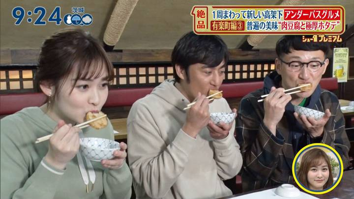 2020年03月29日岩田絵里奈の画像29枚目