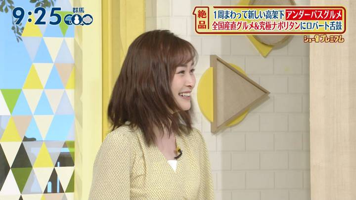 2020年03月29日岩田絵里奈の画像32枚目