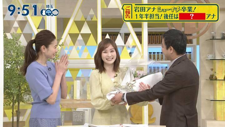 2020年03月29日岩田絵里奈の画像36枚目