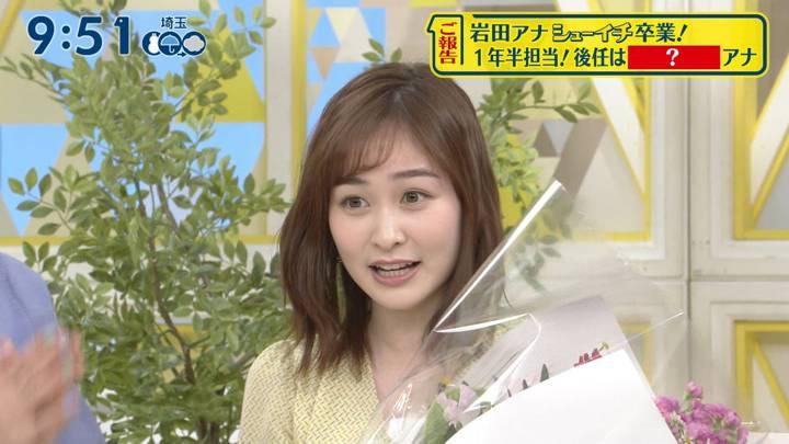 2020年03月29日岩田絵里奈の画像37枚目