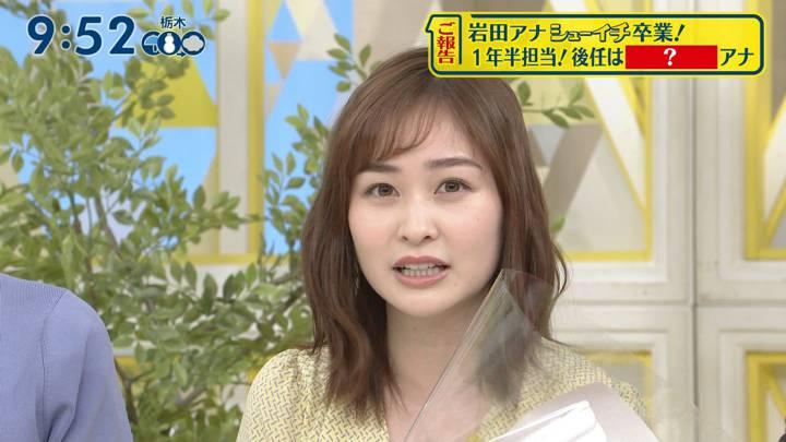 2020年03月29日岩田絵里奈の画像38枚目