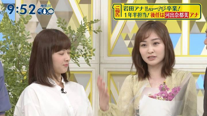 2020年03月29日岩田絵里奈の画像40枚目