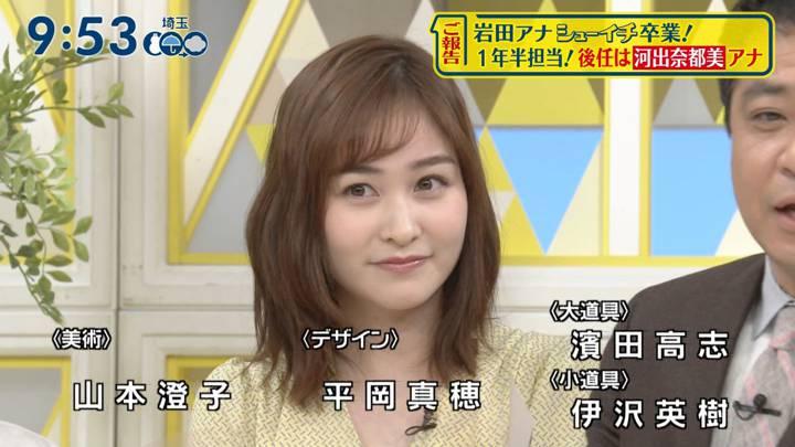 2020年03月29日岩田絵里奈の画像43枚目