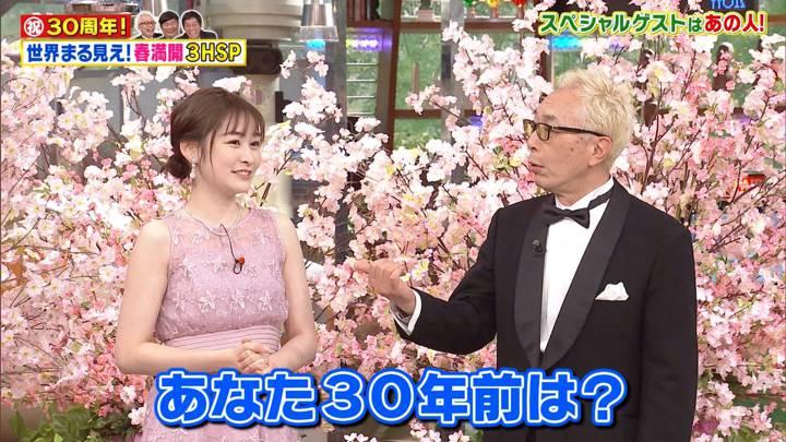 2020年03月30日岩田絵里奈の画像04枚目