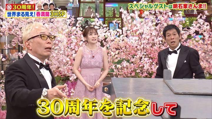 2020年03月30日岩田絵里奈の画像08枚目