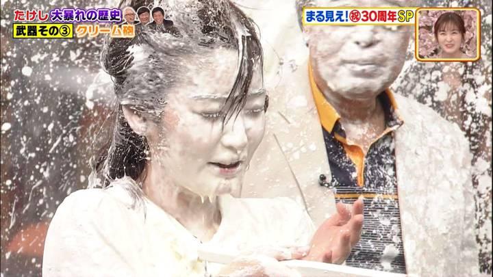2020年03月30日岩田絵里奈の画像24枚目