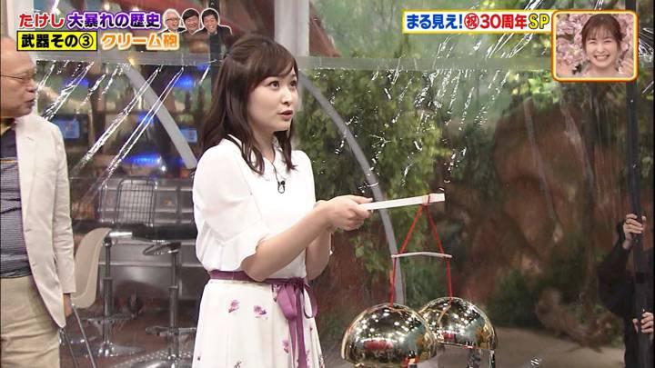 2020年03月30日岩田絵里奈の画像25枚目