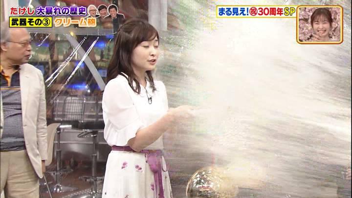 2020年03月30日岩田絵里奈の画像26枚目