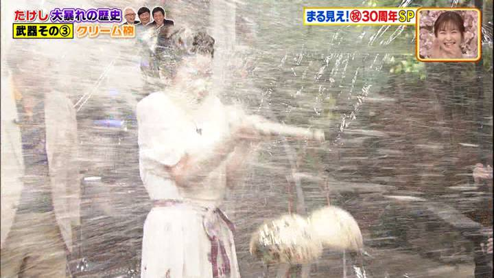 2020年03月30日岩田絵里奈の画像27枚目