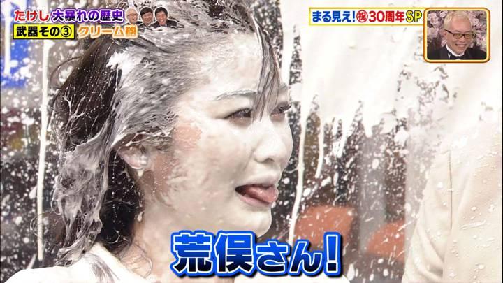 2020年03月30日岩田絵里奈の画像30枚目