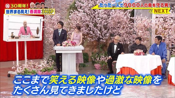 2020年03月30日岩田絵里奈の画像37枚目