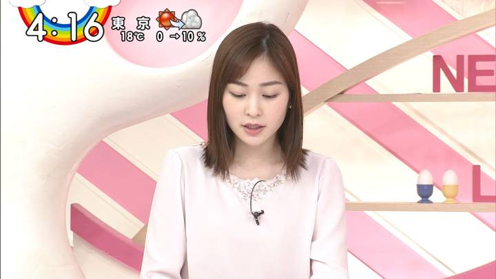 2020年04月03日岩田絵里奈の画像03枚目