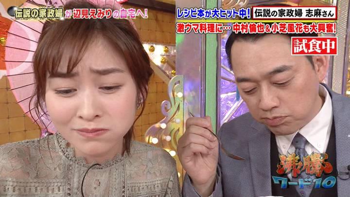 2020年04月10日岩田絵里奈の画像23枚目