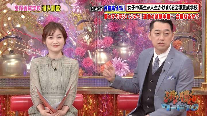 2020年04月10日岩田絵里奈の画像29枚目