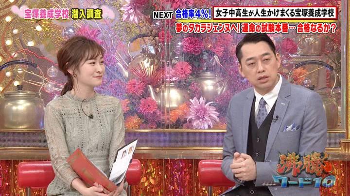 2020年04月10日岩田絵里奈の画像30枚目