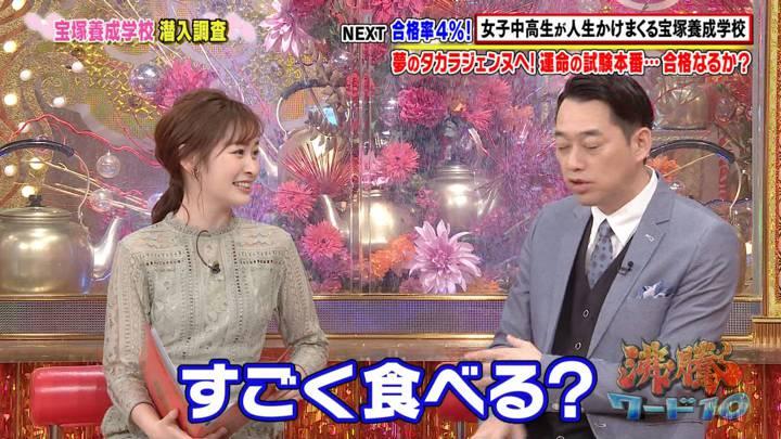 2020年04月10日岩田絵里奈の画像35枚目