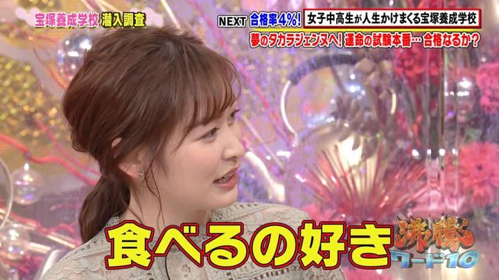 2020年04月10日岩田絵里奈の画像36枚目