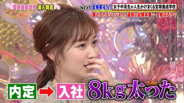 2020年04月10日岩田絵里奈の画像38枚目