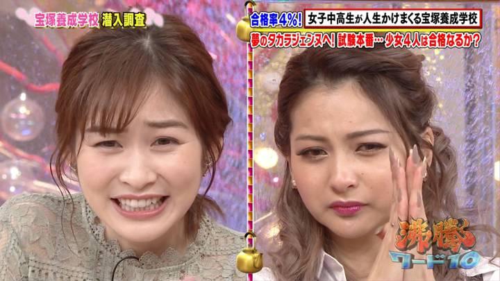 2020年04月10日岩田絵里奈の画像43枚目