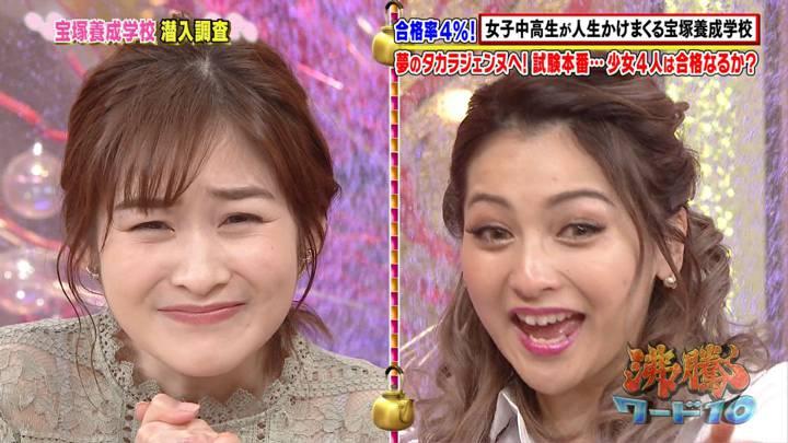 2020年04月10日岩田絵里奈の画像44枚目