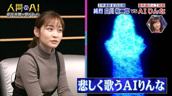 2020年04月12日岩田絵里奈の画像13枚目