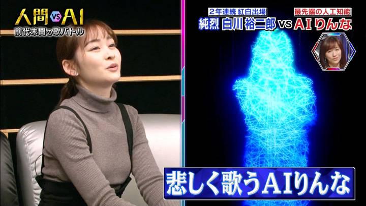 2020年04月12日岩田絵里奈の画像14枚目