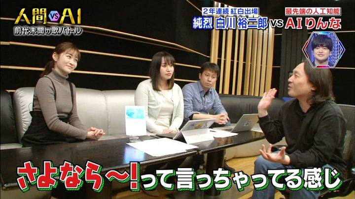 2020年04月12日岩田絵里奈の画像15枚目