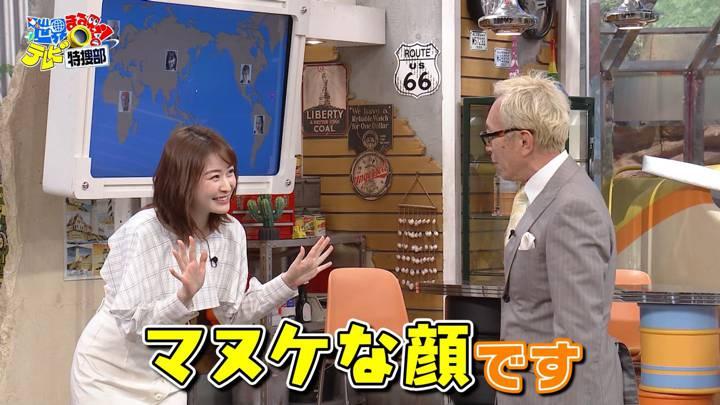 2020年04月13日岩田絵里奈の画像04枚目