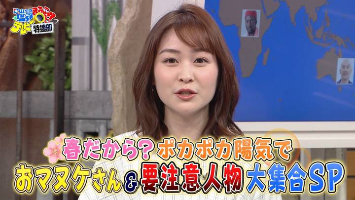 2020年04月13日岩田絵里奈の画像06枚目
