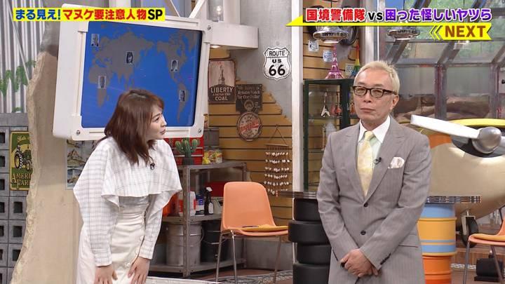 2020年04月13日岩田絵里奈の画像07枚目