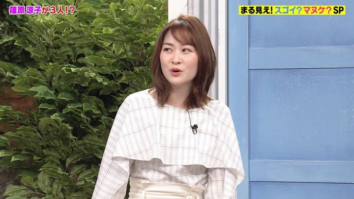 2020年04月13日岩田絵里奈の画像14枚目