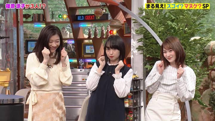 2020年04月13日岩田絵里奈の画像17枚目