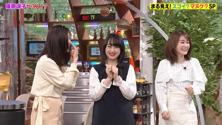 2020年04月13日岩田絵里奈の画像19枚目