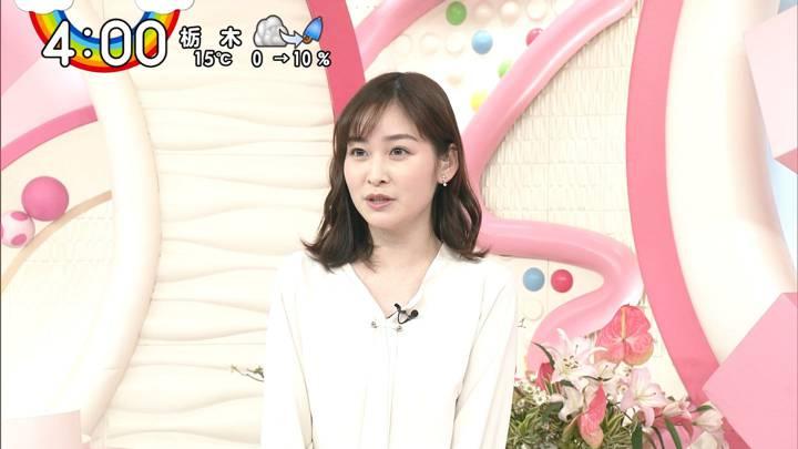 2020年04月17日岩田絵里奈の画像03枚目