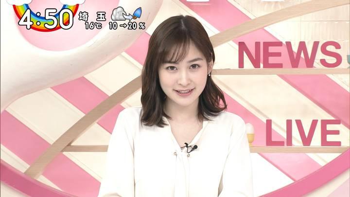 2020年04月17日岩田絵里奈の画像11枚目