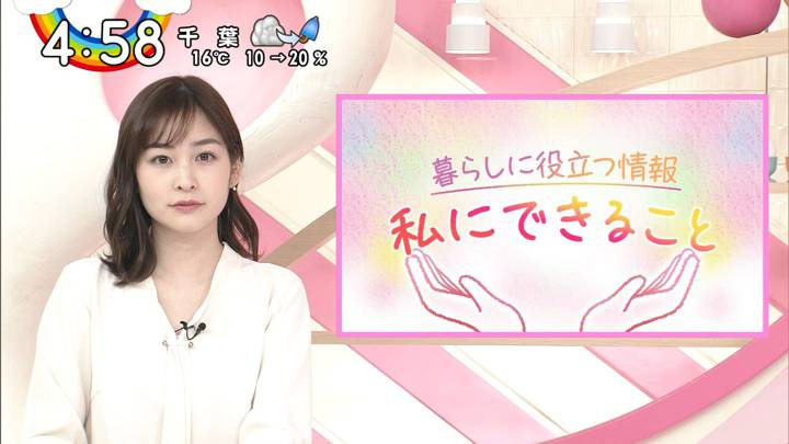 2020年04月17日岩田絵里奈の画像12枚目