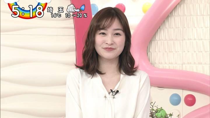 2020年04月17日岩田絵里奈の画像17枚目