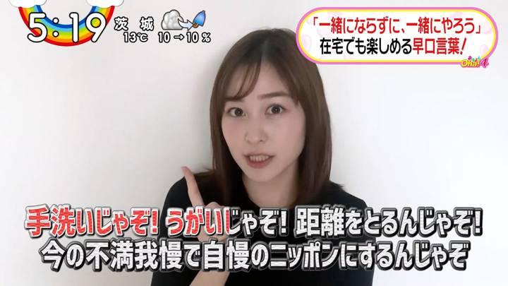 2020年04月17日岩田絵里奈の画像22枚目