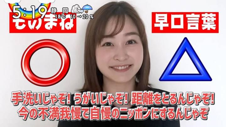 2020年04月17日岩田絵里奈の画像23枚目