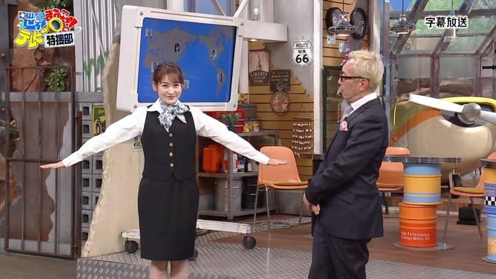 2020年04月20日岩田絵里奈の画像01枚目
