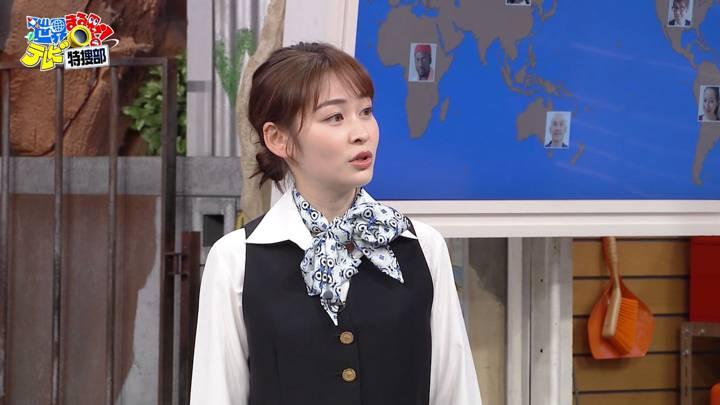 2020年04月20日岩田絵里奈の画像04枚目