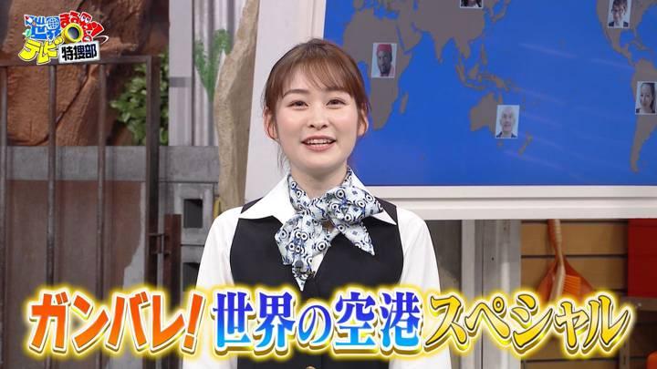 2020年04月20日岩田絵里奈の画像07枚目