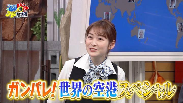 2020年04月20日岩田絵里奈の画像08枚目